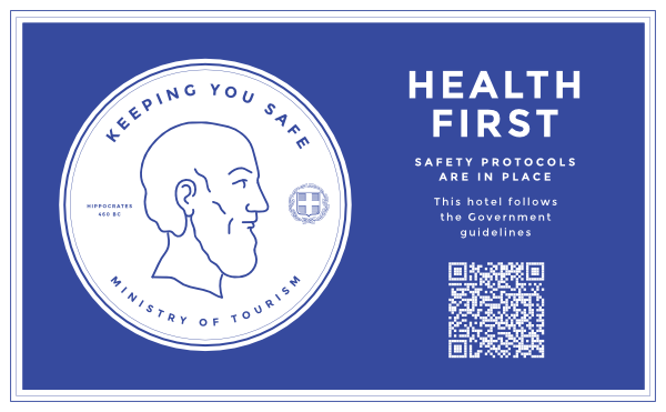 Health First Certificate by the Greek Ministry of Tourism, confirming that all safety protocols are in place at Perivoli Country Hotel & Retreat (COVID-19)